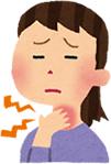 のどが痛い・咳が出る