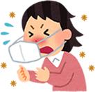 花粉症(アレルギー性鼻炎)、食物アレルギー