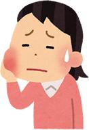 流行性耳下腺炎(ムンプス)おたふくかぜ