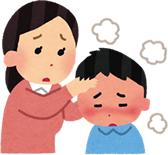 川崎病(小児熱性皮膚粘膜リンパ節症候群MCLS)