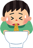感染性胃腸